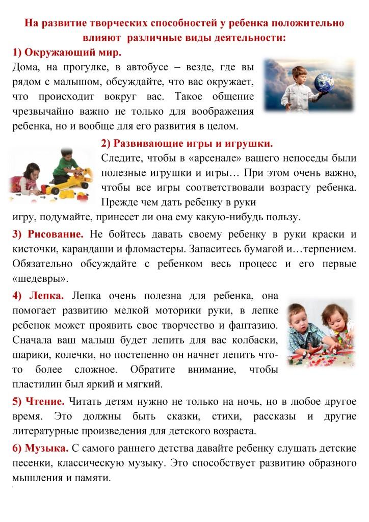 тв спос2
