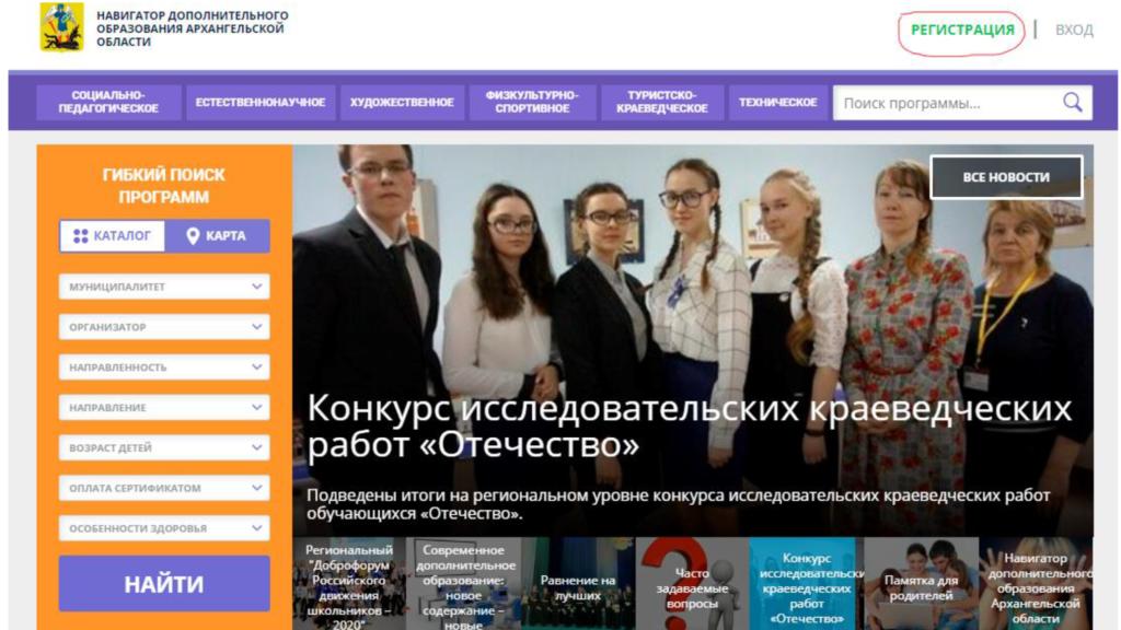 https://cdokotlas.ru/wp-content/uploads/2020-04-14_10-21-39-1024x576.png